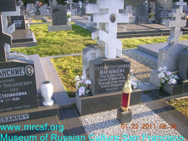 Grave/tombstone of WASILEW Сергей Сергеевич