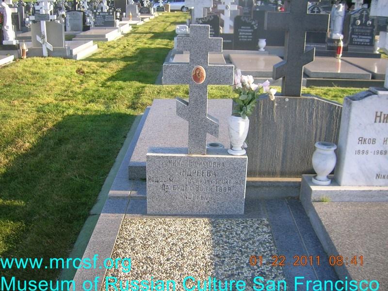 Grave/tombstone of ANDREEVA Нина Ефимовна