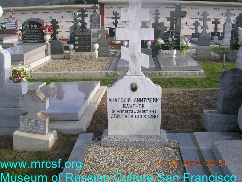 Grave/tombstone of BAJENOFF Анатолий Дмитриевич