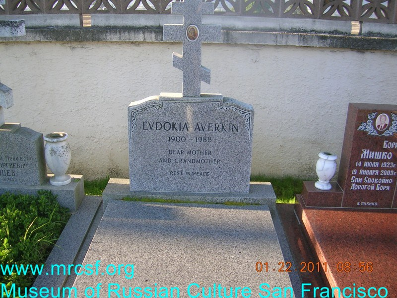 Grave/tombstone of AVERKIN Евдокия