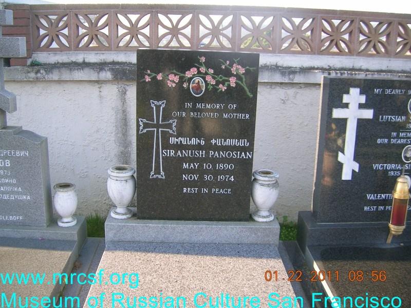 Могила/надгробие ПАНОСЬЯН Siranush