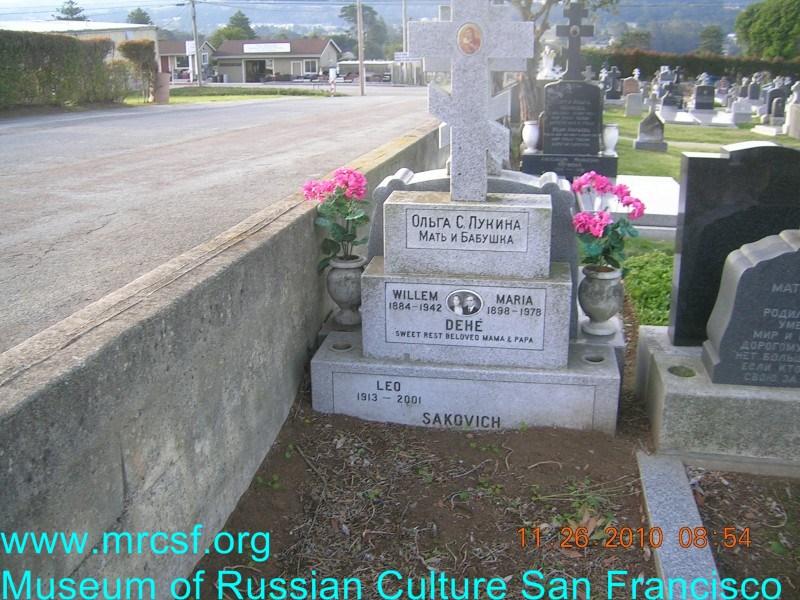 Могила/надгробие ЛУКИНА Ольга С.