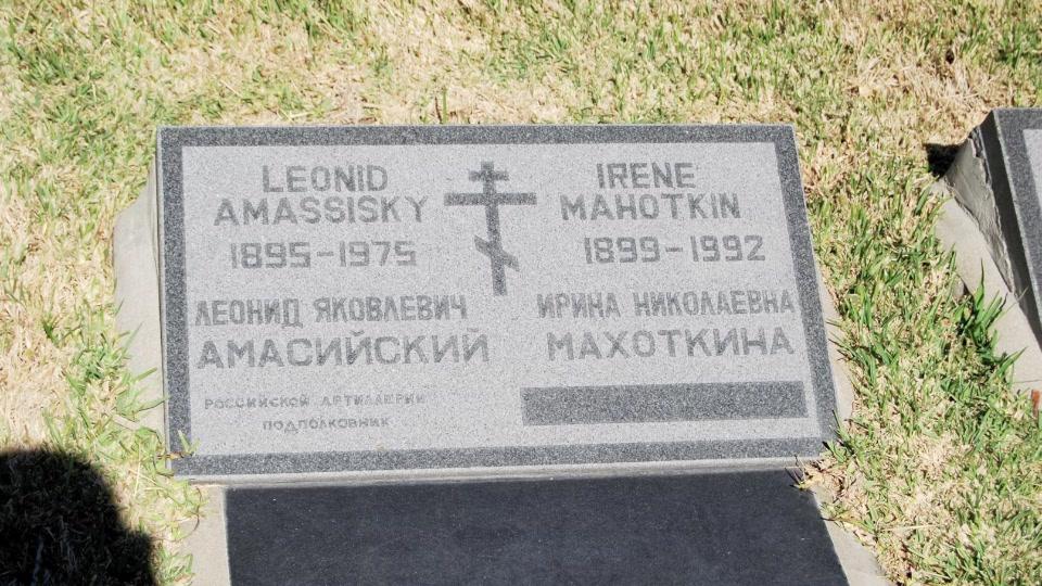 Могила/надгробие АМАСИЙСКИЙ Леонид Яковлевич