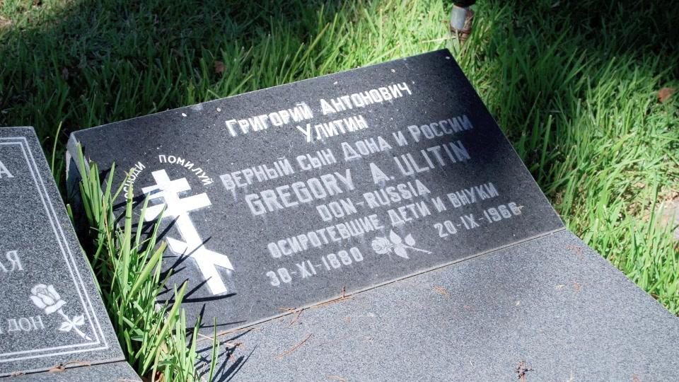 Grave/tombstone of ULITIN Григорий Антонович