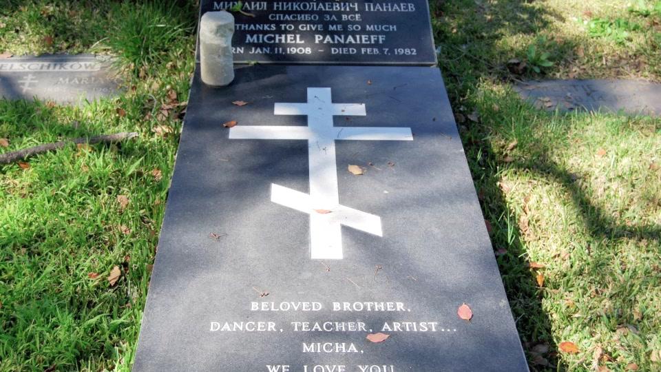 Grave/tombstone of PANAIEFF Михаил Николаевич