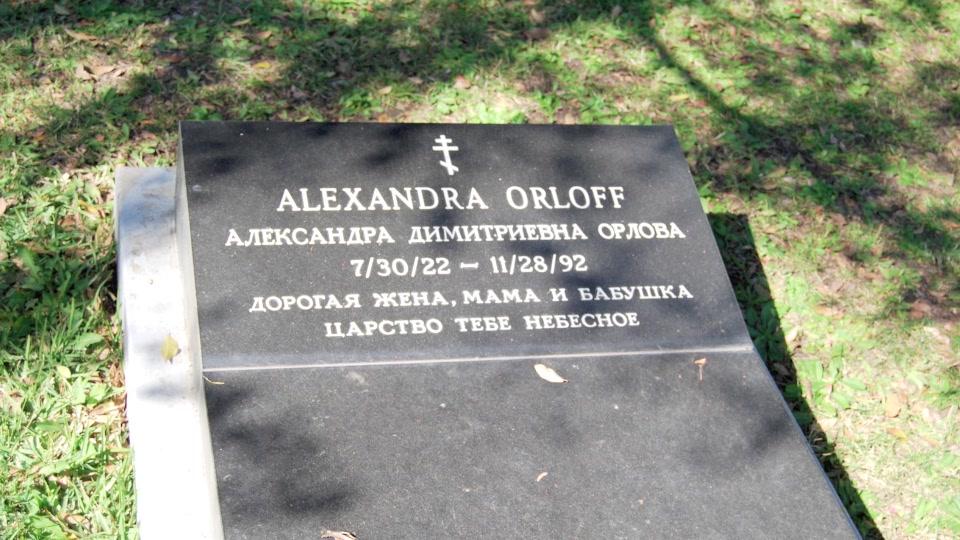 Grave/tombstone of ORLOFF Александра Димитриевна