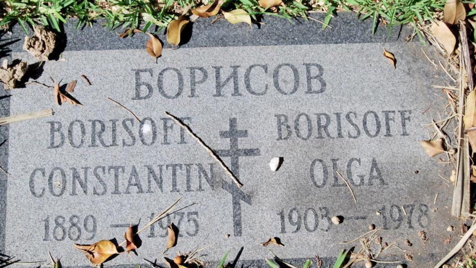 Grave/tombstone of BORISOFF Constantin