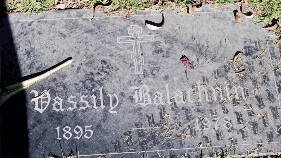 Могила/надгробие БАЛАХНИН Vassily