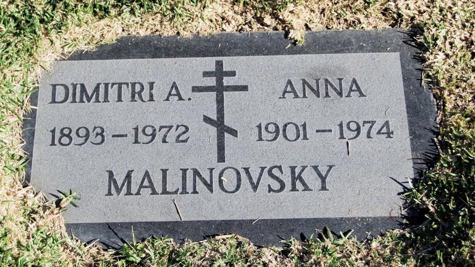 Могила/надгробие МАЛИНОВСКАЯ Anna