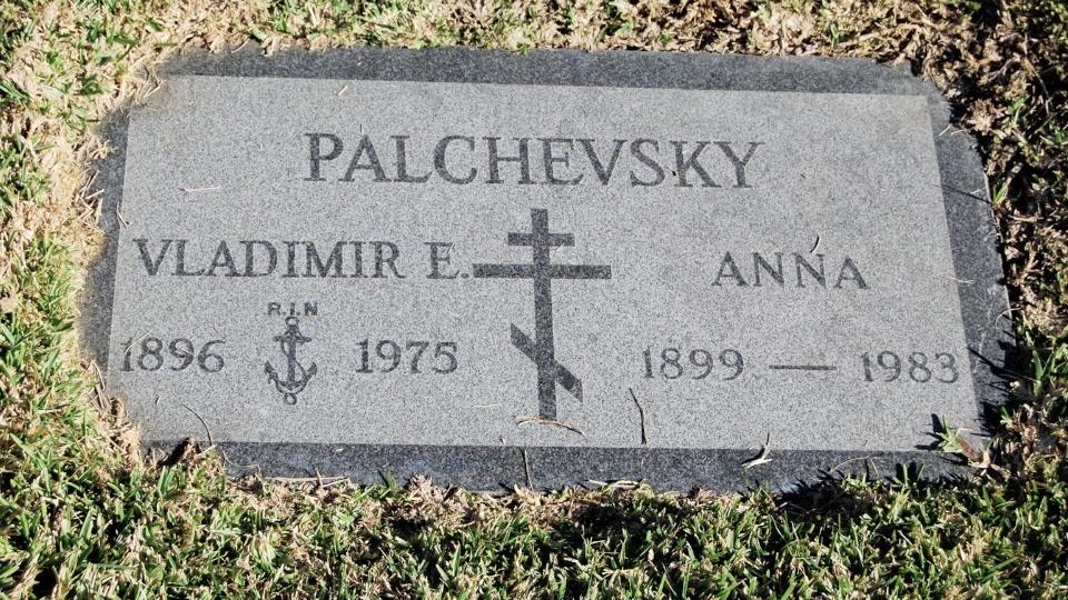 Grave/tombstone of PALCHEVSKY Vladimir E.