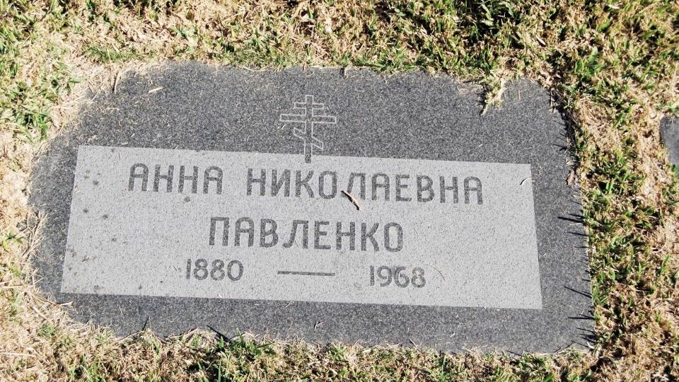 Grave/tombstone of PAVLENKO Анна Николаевна