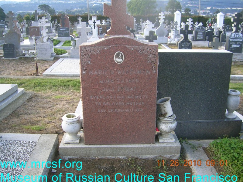 Grave/tombstone of WATERMAN Marie V