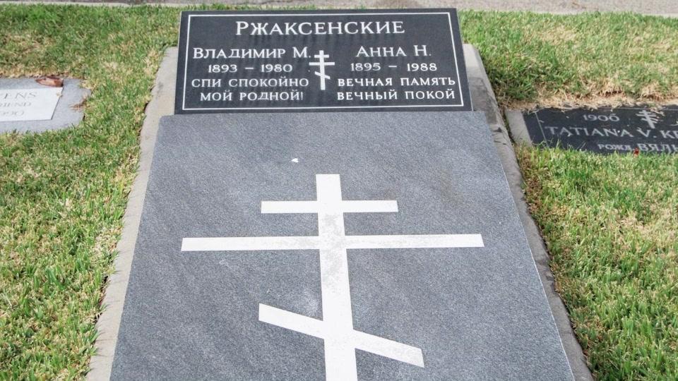 Могила/надгробие РЖАНСКИЙ Владимир М.