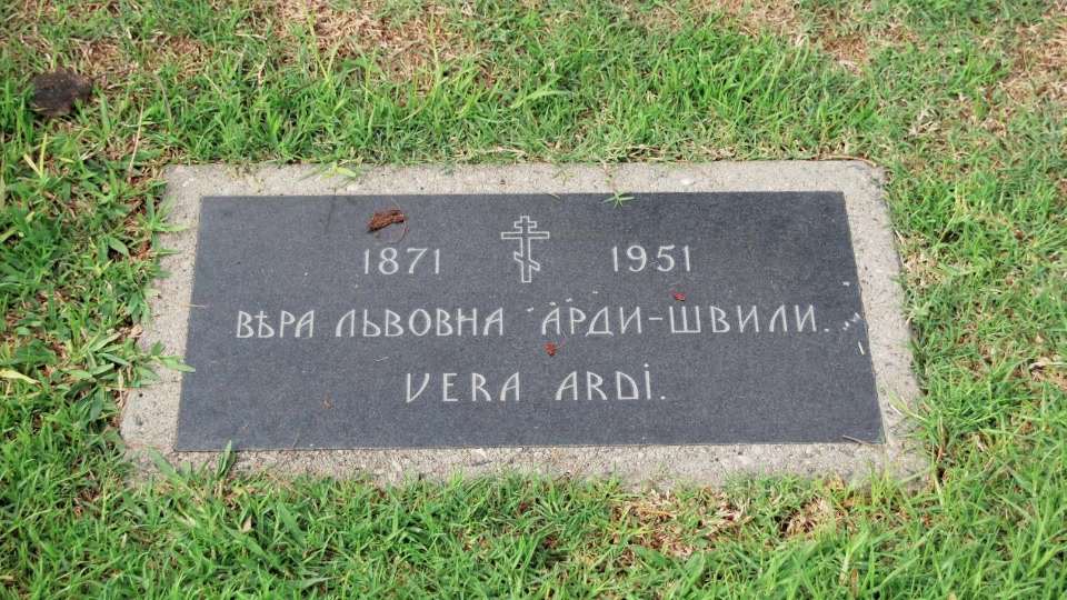 Grave/tombstone of ARDI-SHVILI Вера Львовна