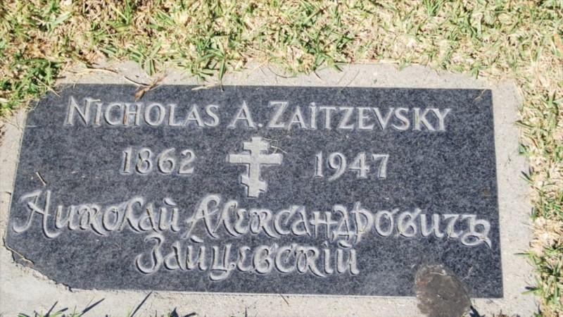 Grave/tombstone of ZAITZEVSKY Николай Александрович