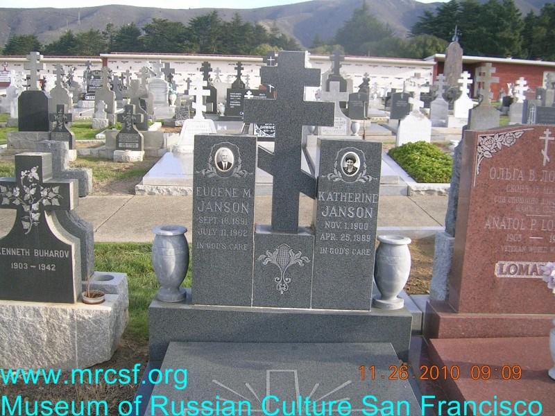 Grave/tombstone of JASON Eugene M.
