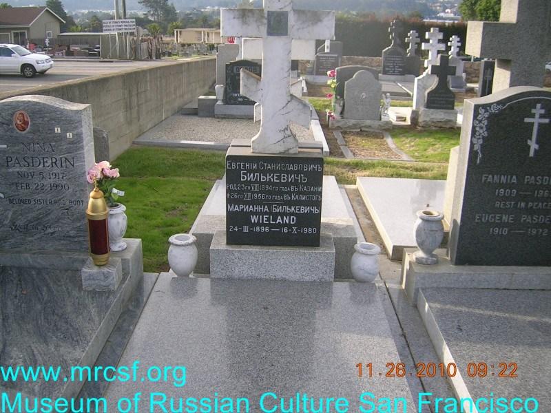 Grave/tombstone of BILKEVICH Евгений Станиславович