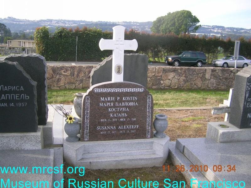 Grave/tombstone of ALEXEEFF Susanna