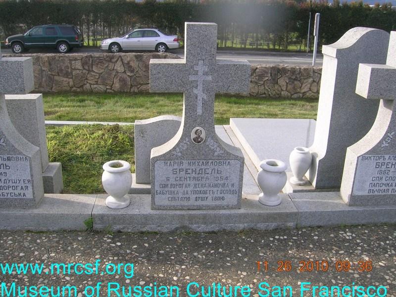 Grave/tombstone of BRENDEL Мария Михайловна