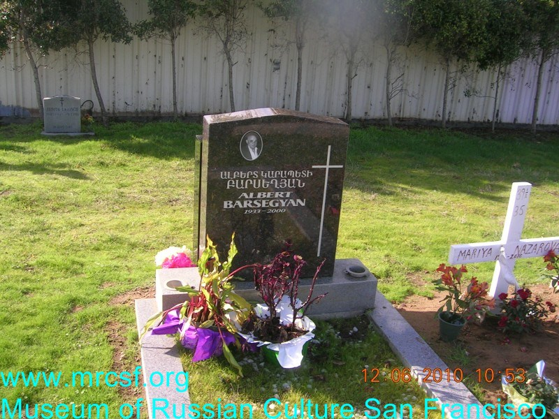 Grave/tombstone of BARSEGYAN Альберт