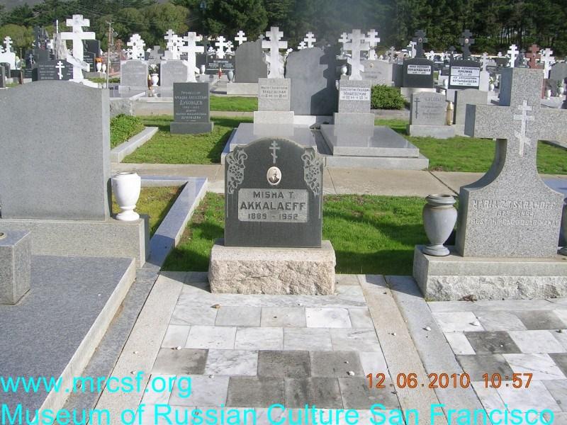 Grave/tombstone of AKKALAEFF Misha T.