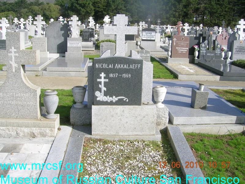 Могила/надгробие АККАЛАЕВ Николай