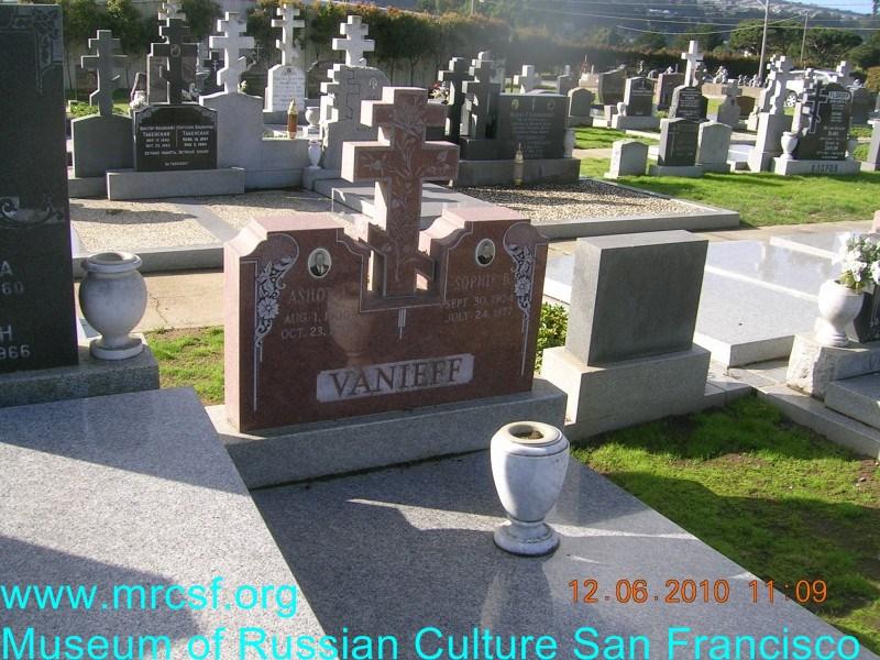 Grave/tombstone of VANIEFF Sophie B.