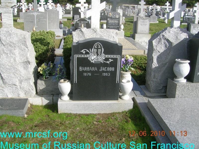 Grave/tombstone of JACOOB Варвара