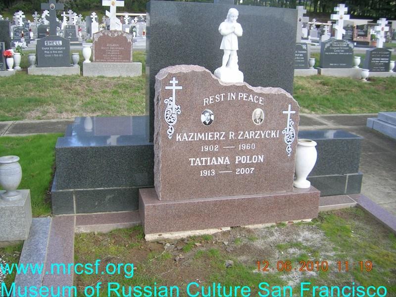 Grave/tombstone of ZARZYCKI Kazimierz R.