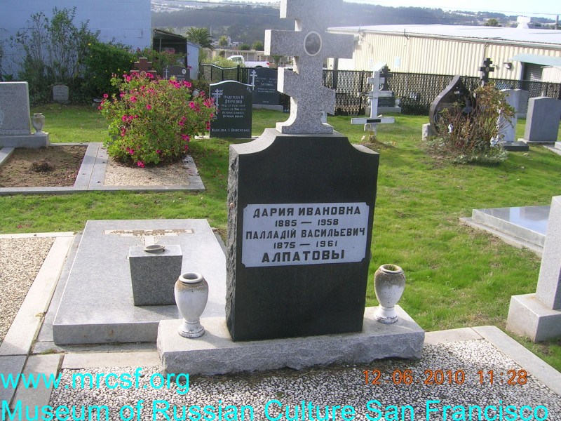Grave/tombstone of ALPATOV Дарья Ивановна