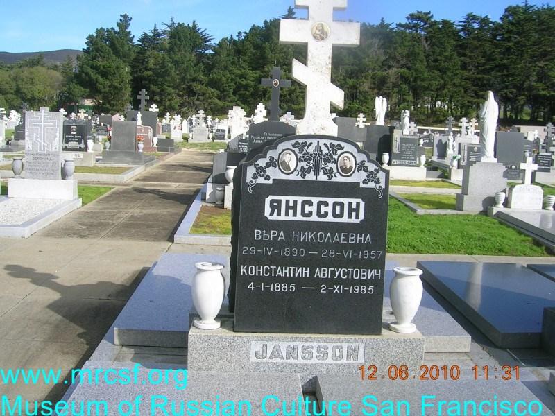 Grave/tombstone of JANSSON Вера Николаевна