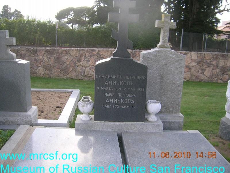 Grave/tombstone of ANICHKOFF Владимир Петрович