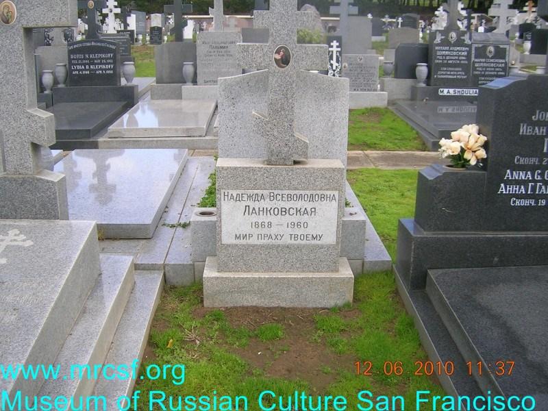 Grave/tombstone of LANKOVSKY Надежда Всеволодовна