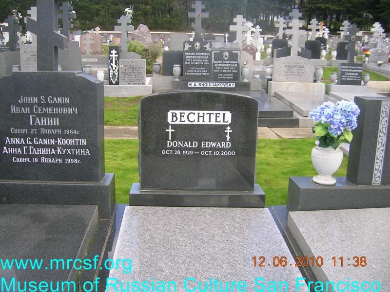 Могила/надгробие БЕЧТЕЛ Donald Edward