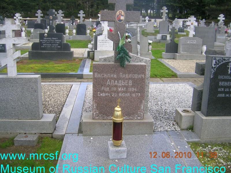 Grave/tombstone of ALADIEV Василий Павлович