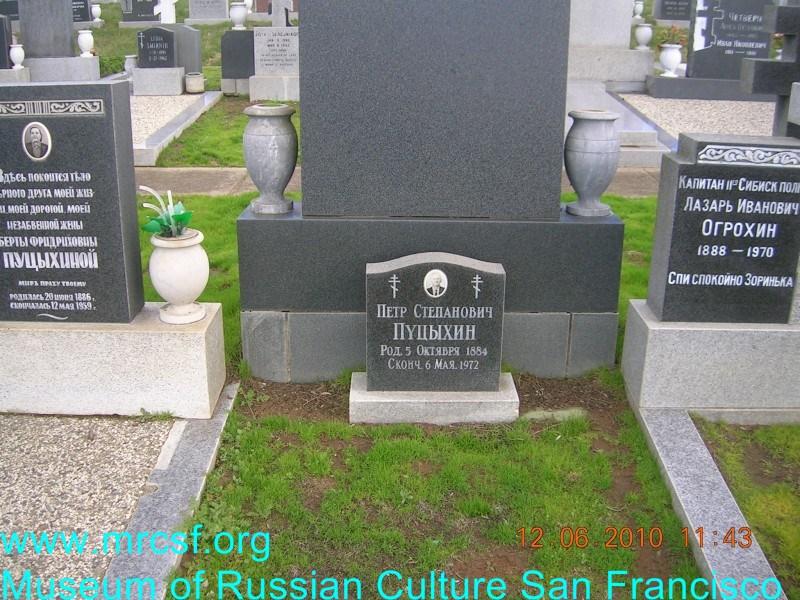 Grave/tombstone of PUTSYHIN Петр Степанович