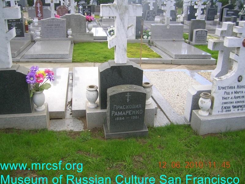Grave/tombstone of RAMARENKO Прасковия