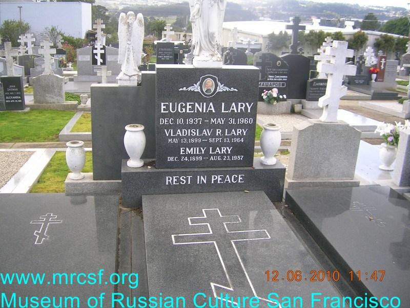 Могила/надгробие ЛАРИ Emily