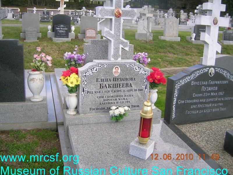 Grave/tombstone of PUZANOFF Елена