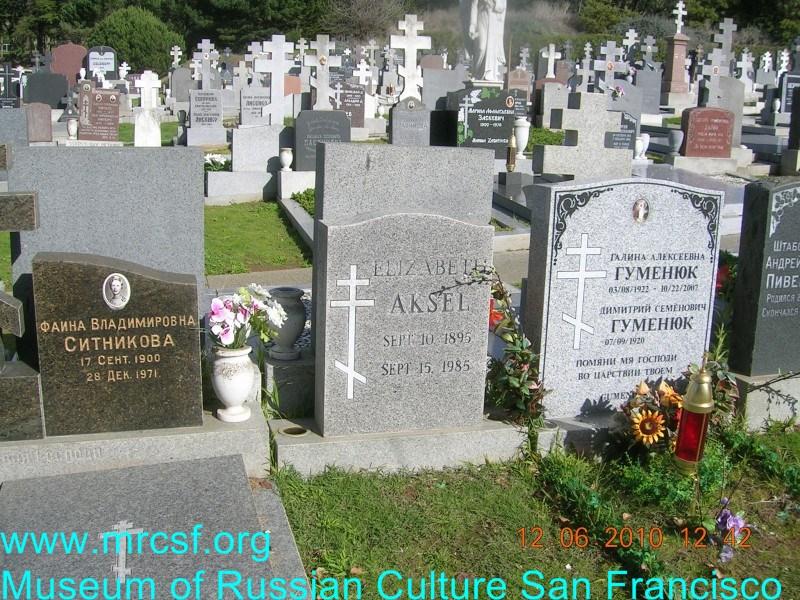 Grave/tombstone of AKSEL Elizabeth