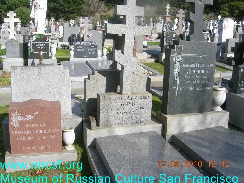 Grave/tombstone of QUERARD Наталья В.