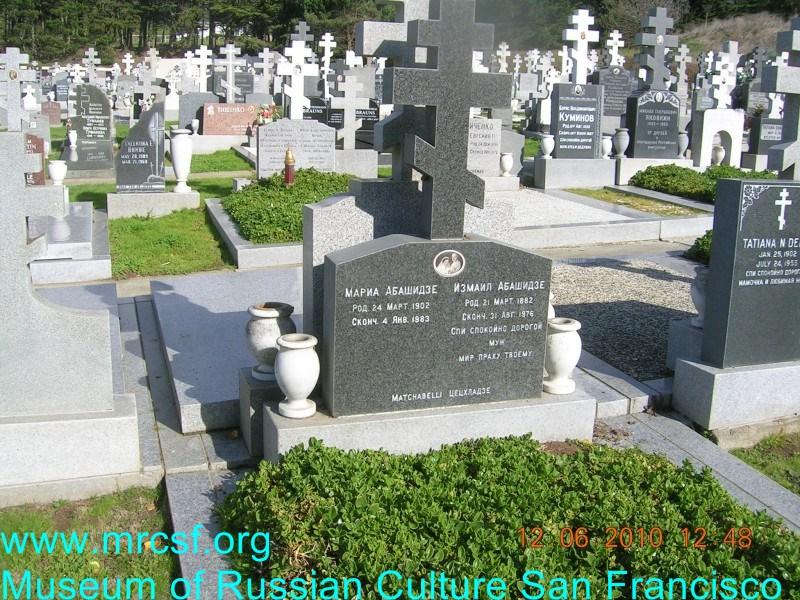 Grave/tombstone of ABASHIDZE Мария