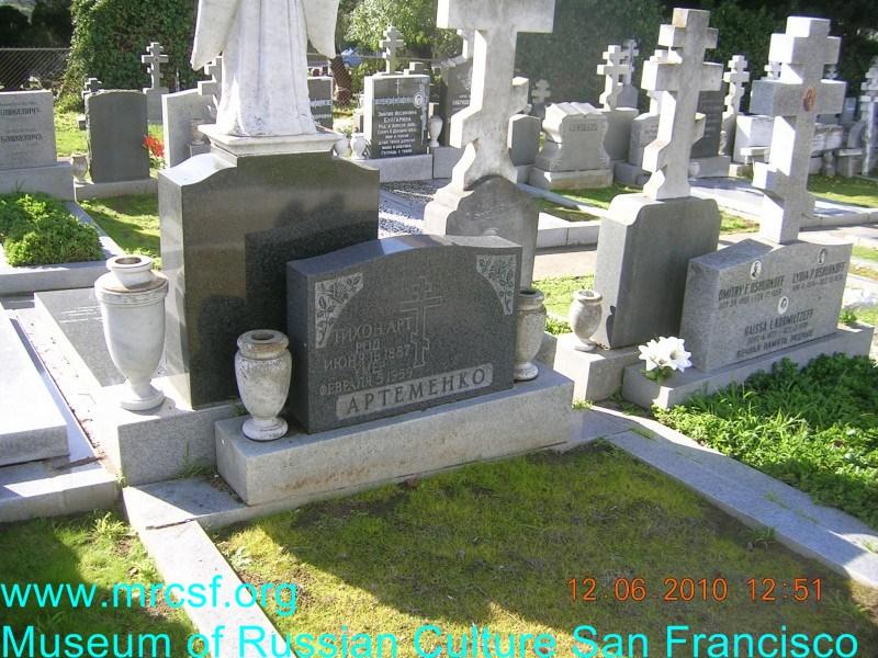 Могила/надгробие АРТЕМЕНКО Тихон