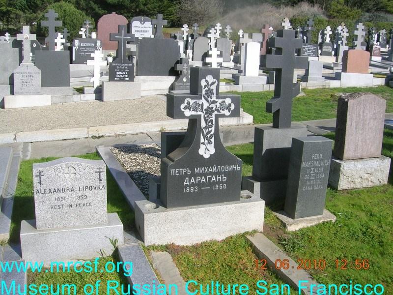 Могила/надгробие ЛИПОВКА Александра