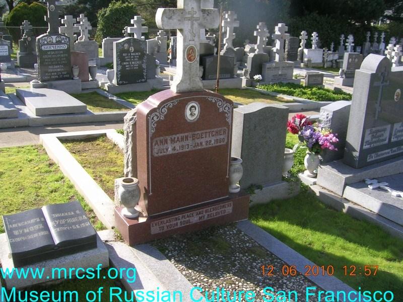 Grave/tombstone of BOETTCHER Ann Mann