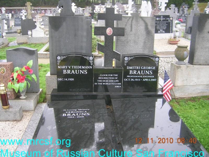 Grave/tombstone of BRAUNS Дмитрий Георгиевич
