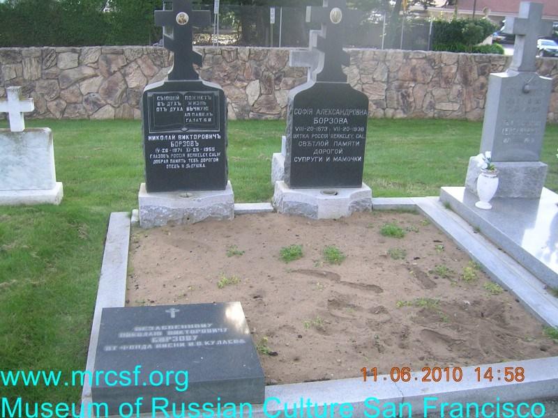 Grave/tombstone of BORSOFF Николай Викторович