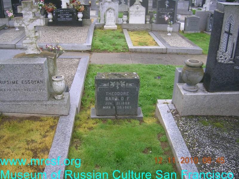 Могила/надгробие БАРАНОВ Theodore