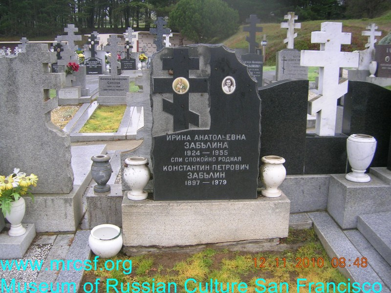 Grave/tombstone of ZABELIN Ирина Анатольевна