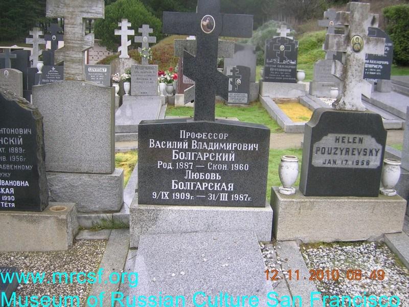 Могила/надгробие БОЛГАРСКИЙ Василий Владимирович